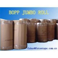 Wholesale Bopp packing tape  jumbo roll (with adhesive) from china suppliers