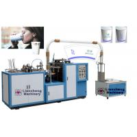 Wholesale LC-H12 paper cup making machine (with ultrasonic device) from china suppliers