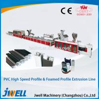 Wholesale Jwell PVC high speed profile & foamed profile extrusion line from china suppliers