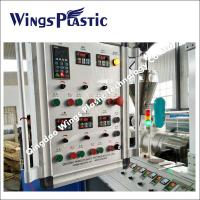 China Plastic PVC S Floor Mat Production Line / Extrusion Machine In China on sale