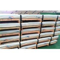 Wholesale Thickness 0.5-3mm Inox 201 Stainless Steel Flat Sheet 2B Mirror Finished from china suppliers