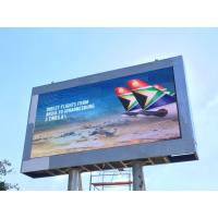 Buy cheap Fireproof 1R1G1B Outdoor Advertising LED Display P4 , 1/8 Scan Mode from wholesalers
