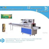 China Automatic granola cereal bar,breakfast cereal packaging machine on sale