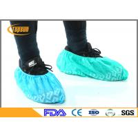 Wholesale Soft Polypropylen Disposable Protective Shoe Covers Slip Resistant 16 * 41cm from china suppliers