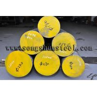 Wholesale H13 steel wholesale H13 round steel bar stock from china suppliers