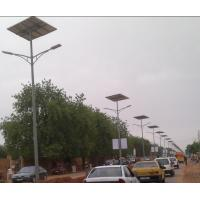 Wholesale Solar Panel Charge Battery led solar street light price list manufacturers from china suppliers