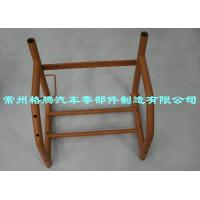 Wholesale Orange SPCC Pressure Washer Frame , Geteng JJ-004 TS16949 from china suppliers