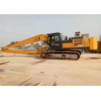 Wholesale River Dredging Excavator Extension Arm 12-32 Meter Construction Machinery Parts from china suppliers