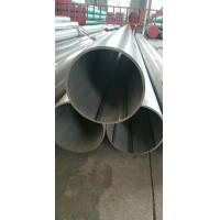 Quality 310S SUS310S Stainless Steel Welded Pipe Stainless Steel Tube ASTM A312 TP310S for sale