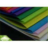 Wholesale Non Woven Spunbond Polypropylene Fabric For Shopping Bags / Agricultural Covers from china suppliers