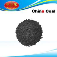 Wholesale Methane Adsorbent from china suppliers