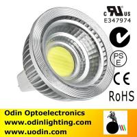 Wholesale PAR16 COB mr16 LED 12V COB MR16 Bulbs 5w dimmable lights from china suppliers