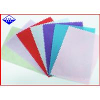 Wholesale Anti Flame100% Polypropylene Spunbonded Nonwoven Fabric For Hygiene / Medical Products from china suppliers
