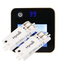 Wholesale Advertising player sensor dimming control 5.8GHz C-band microwave motion sensor from china suppliers