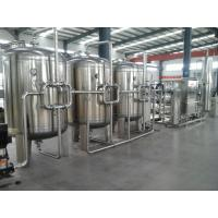 Wholesale Automatic Packing Production Line Single Grade Reverse Osmosis Water Pretreatment from china suppliers