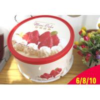 Wholesale Four packs cupcake box wholesale/Round Cake box from china suppliers