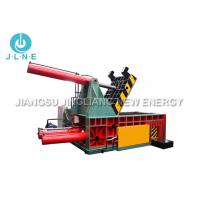 Wholesale Different Capacity High Quality Metal Processing Scrap Bundle Machine from china suppliers