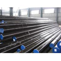 Wholesale Boiler seamless steel pipe ASTM A179 from china suppliers