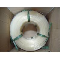 Wholesale polyester plasteel wire(S.L.WIRES,support line,Black and white string, tension rope) from china suppliers