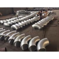 China Forged Butt Weld Fittings Egal / Reduce Capace Reducerea C16Mo3 A234 WP11 A234 WP22 A234 WP5 A234 on sale
