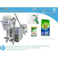Wholesale detergent powder packaging machine with gusset bag from china suppliers