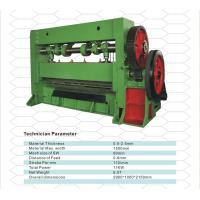 China Expanded metal grating machine JQ25-40 on sale