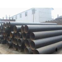 Wholesale API Standare ERW Steel Pipe from china suppliers