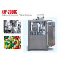 Buy cheap NJP - 2000C Oil Free Automatic Capsule Filling Machine Water Cycling Vacuum Pump from wholesalers