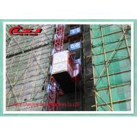 Wholesale High Duty Personnel And Materials Hoist / Construction Site Elevator 2 Ton Capacity from china suppliers