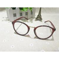 Buy cheap 80031-C5 Shiny Red Color Acetate Temple TR90 Material Optical Eyeglasses frame from wholesalers