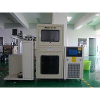 Wholesale 75W Diode Laser Marking Machine for Packing Bag , Industrial Laser Marking from china suppliers