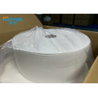 Wholesale Shielding Spunbond 99% Polypropylene Melt Blown Nonwoven Fabric from china suppliers