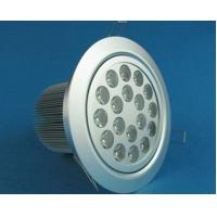 Wholesale High Lumen AC 18W Dimmable LED Recessed Ceiling Lights 1620lm 2700K from china suppliers