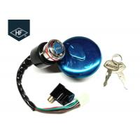 Quality Durable Other Motorcycle Parts Round Aluminum Key Switch Tank Cover Lock Kits for sale