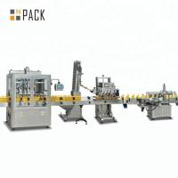 Buy cheap Piston Pump Automated Bottle Filling Machine from wholesalers