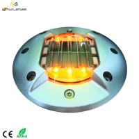 Buy cheap Round embedded solar road line marker,solar powered led aluminium cats eye road from wholesalers