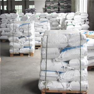 China Callcium formate/formic acid/calcium salt/potassium formate on sale