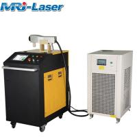 Wholesale Single Phase 220V Laser Metal Cleaning Machine For Metal Rust Piant Removal from china suppliers