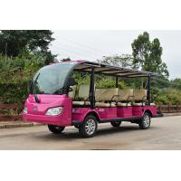 Wholesale Graceful Electric Passenger Bus For Park / Electric Tourist Car from china suppliers
