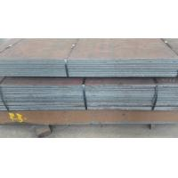 Wholesale AISI/ASTM A36 Hot Rolled / Cold Rolled Ms Carbon Steel Plate / Sheet Hot Rolled from china suppliers