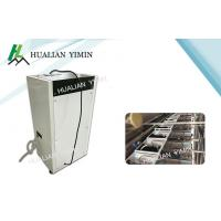 Wholesale Temperaturing Automatic Commercial Dehumidifier / Large Room Dehumidifier from china suppliers