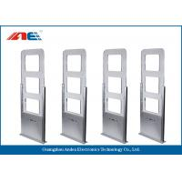 Wholesale Anti Burglary Security RFID Gate Antenna For Libraries Access from china suppliers