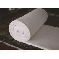 Wholesale Hitech Thermal Ceramic Insulation Blanket , Refractory Fireproof Insulation Blanket from china suppliers