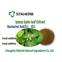Wholesale Lemon Balm Leaf All Natural Extracts from china suppliers