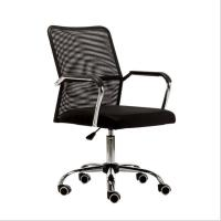 Wholesale Armrest Office Furniture With Wheels Mesh Back Modern High Wing Swivel Chair from china suppliers
