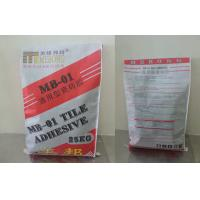 China Heat Resistant Ceramic Floor Tile Adhesive For Bathroom , Universal Tile Glue on sale