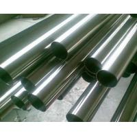 Wholesale 304 316 201 Stainless Steel Tubing For Car Muffler Industry / Food / Decoration from china suppliers
