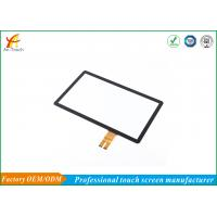 China Scratch Resistant Smart Home Touch Panel XP Win7,8 Android Linux Operating on sale