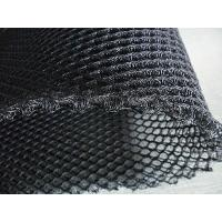Wholesale Multi Colored Polyester Mesh Fabric , Baby Products Making Mesh Fabric from china suppliers