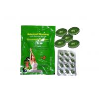 Herbal Green Meizitang Botanical Slimming Softgel Body ...